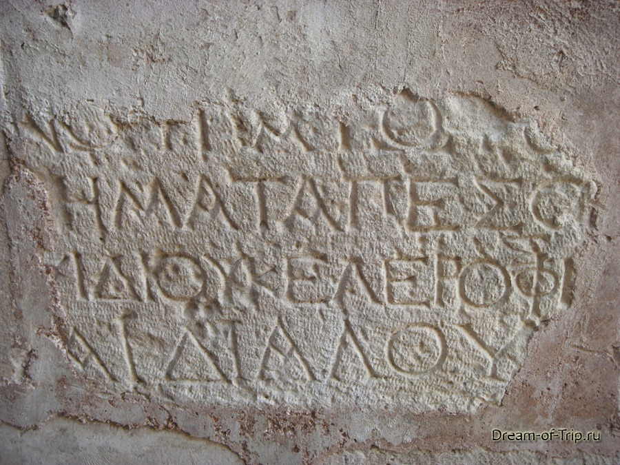 Мира. Церковь Святого Николая. Надпись на стене.