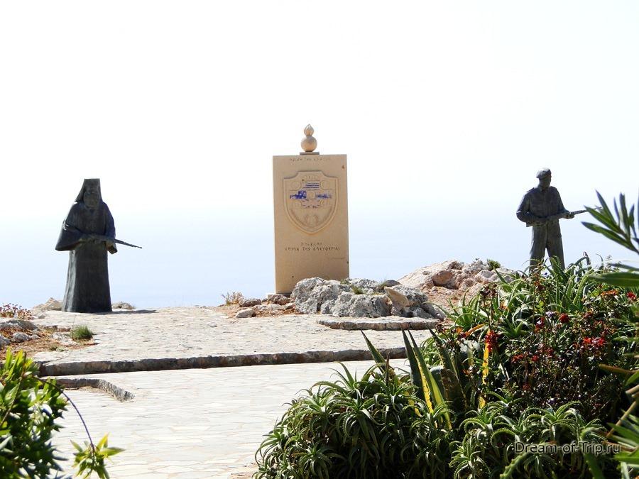 Битва за Крит. Памятник.