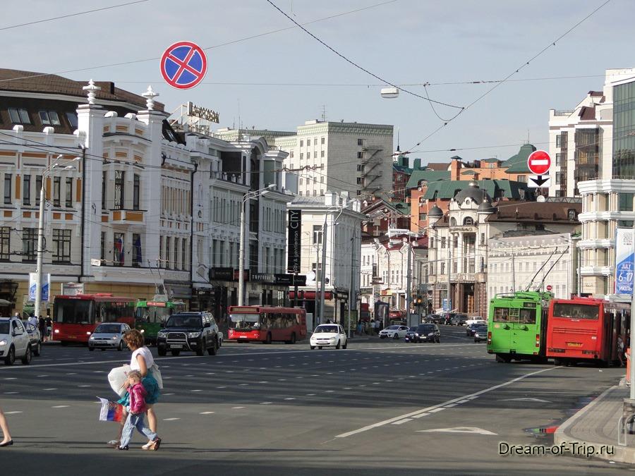 Казань сегодня.