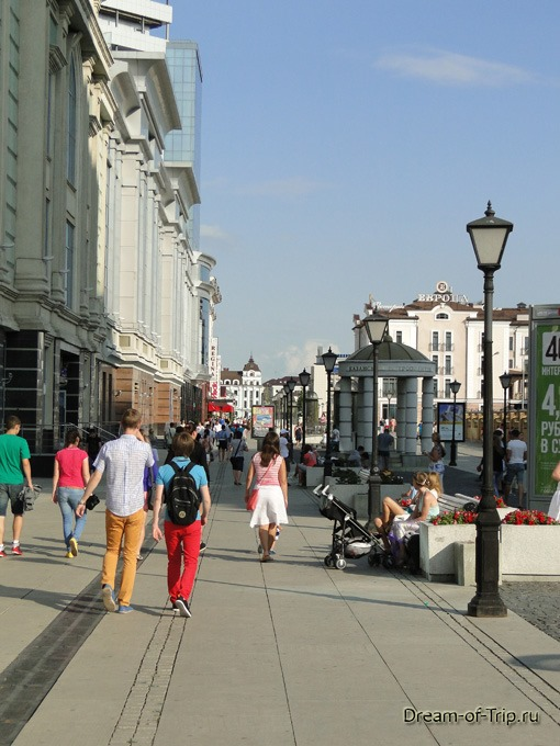 Казань. Улица Петербургская.