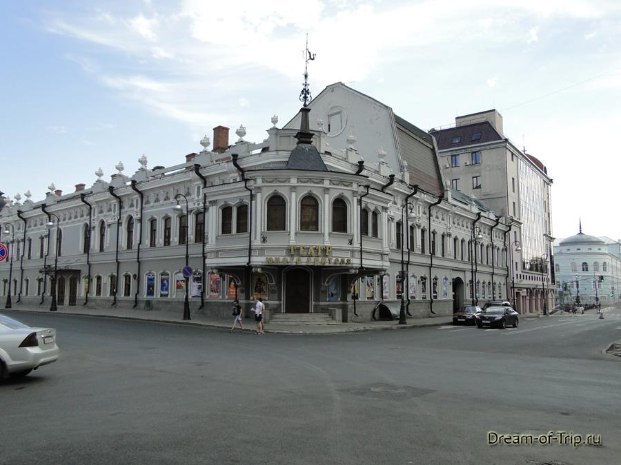 Казань. Театр юного зрителя (ТЮЗ).