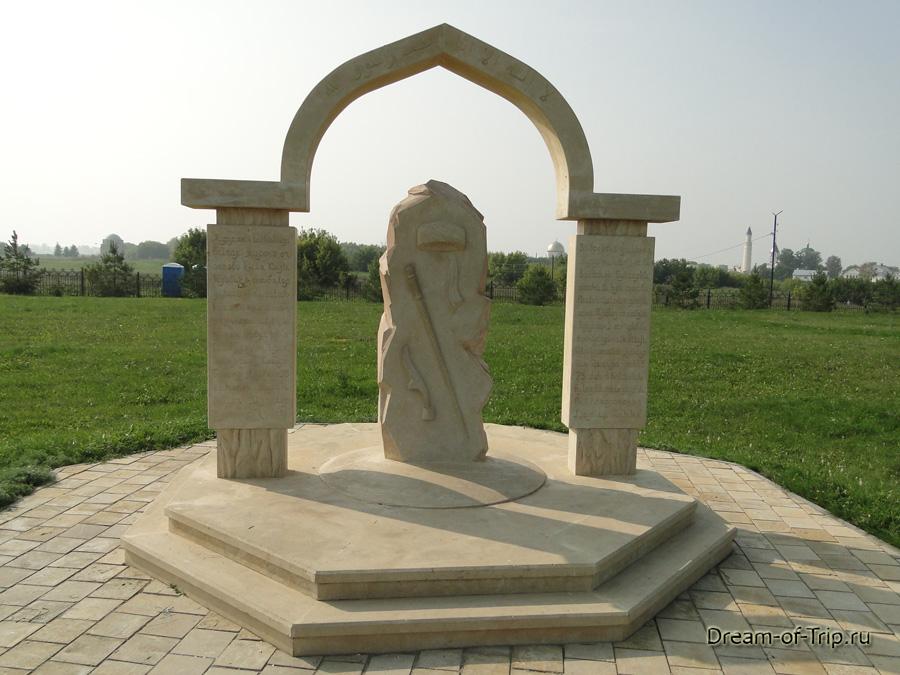 Памятник сахабам. Булгар.