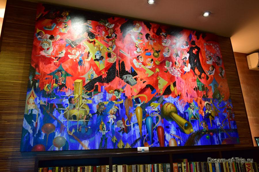 Картина в библиотеке.