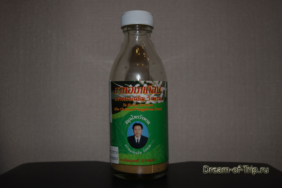 thailekarstvo