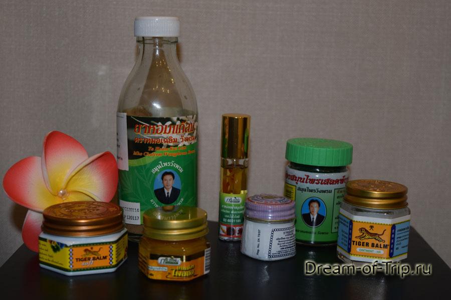 thaipokupki