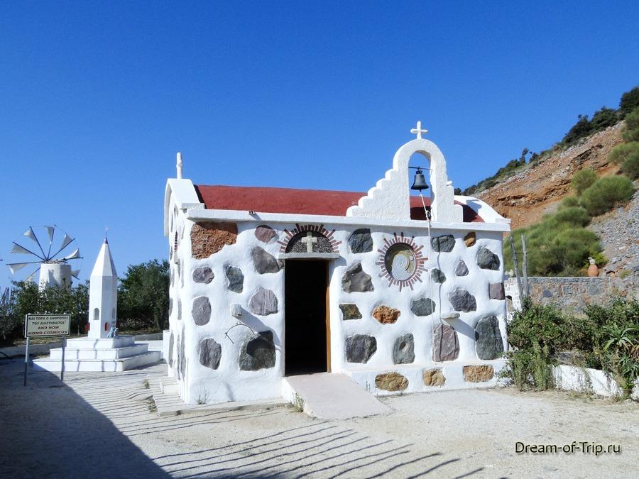 Музей HOMO SAPIENS на Крите. Церковь.