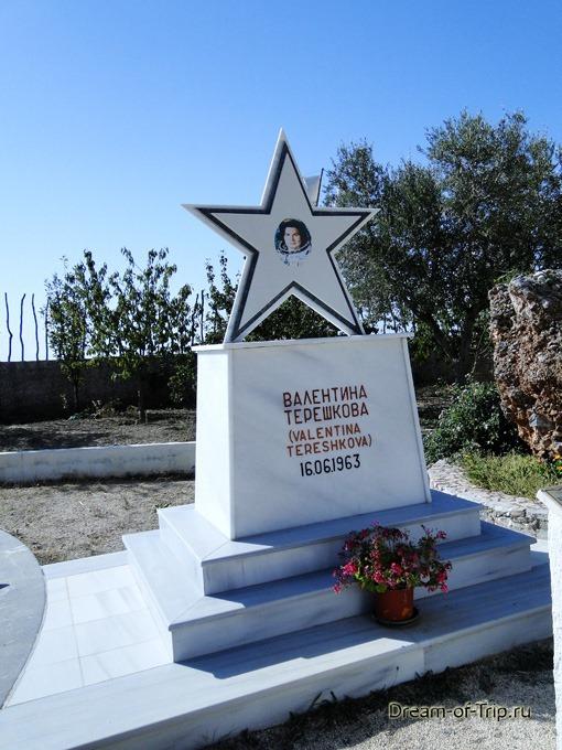 Памятник Валентине Терешковой на Крите.