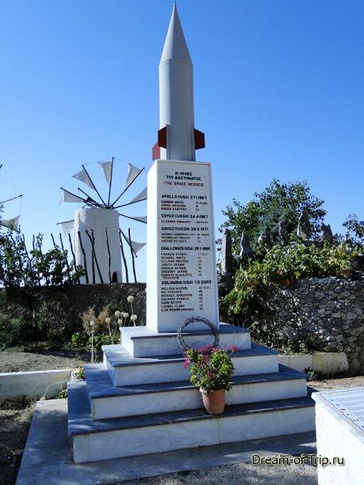 Памятник всем погибшим в покорении космоса.