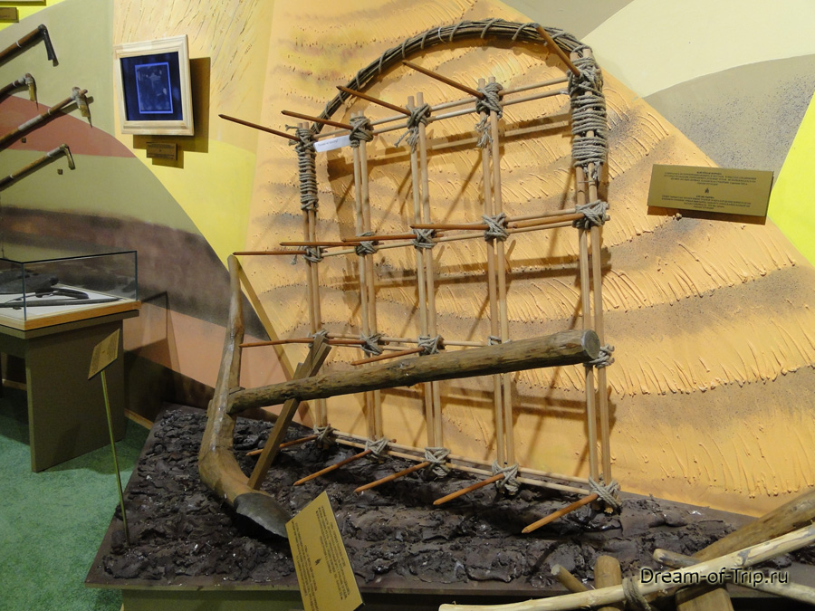 Борона в музее хлеба