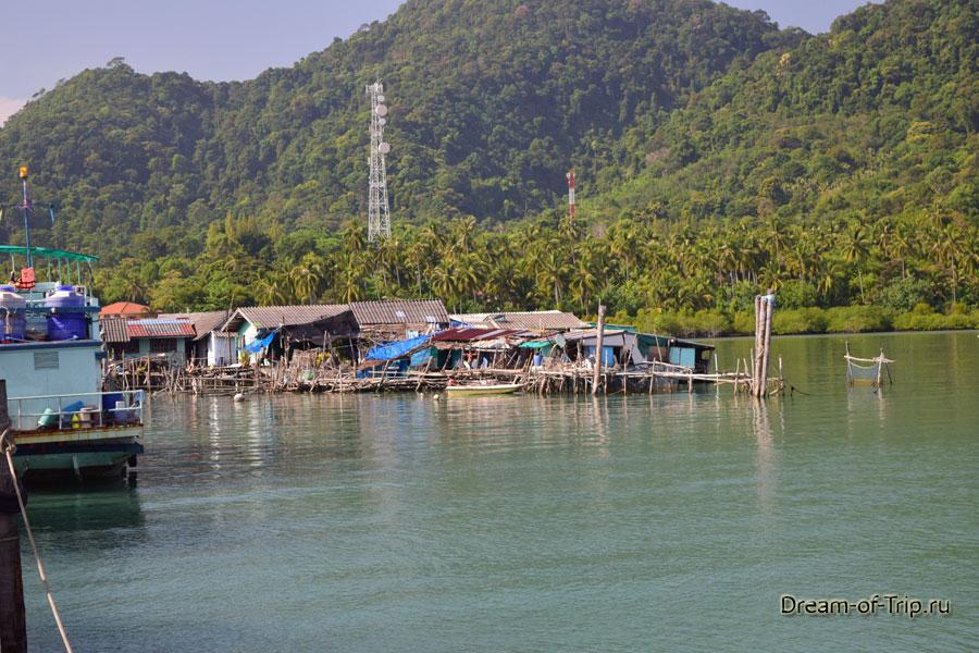 Рыбацкая деревня на Ко Чанге