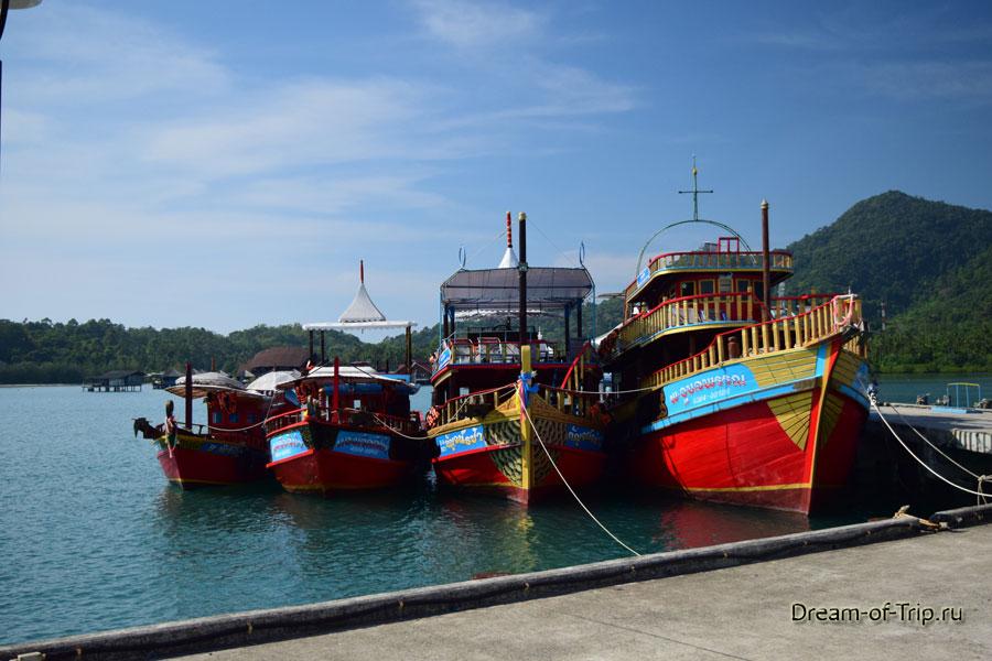 Лодки на пирсе.