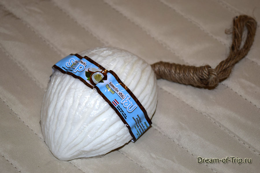 Кокосовое мыло из Тайланда.