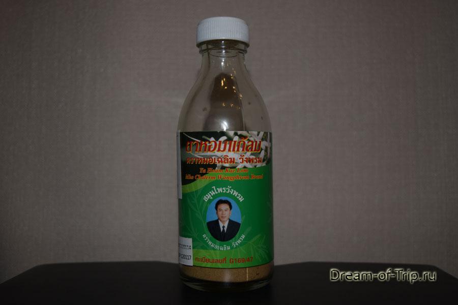 Набор тайских трав для выведения токсинов Йа Хом (Я Хом, Ya Hom). Что привезти из Тайланда?